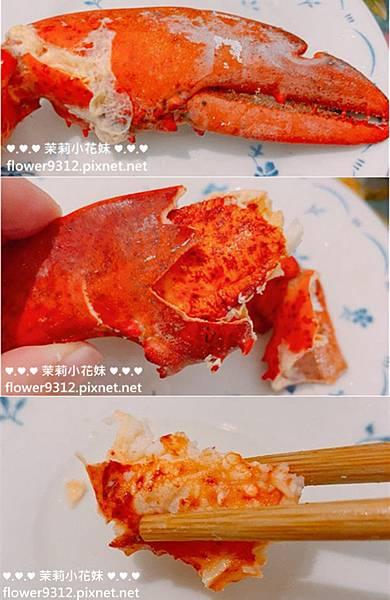沐樺頂級肉品火鍋超市 (15).jpg