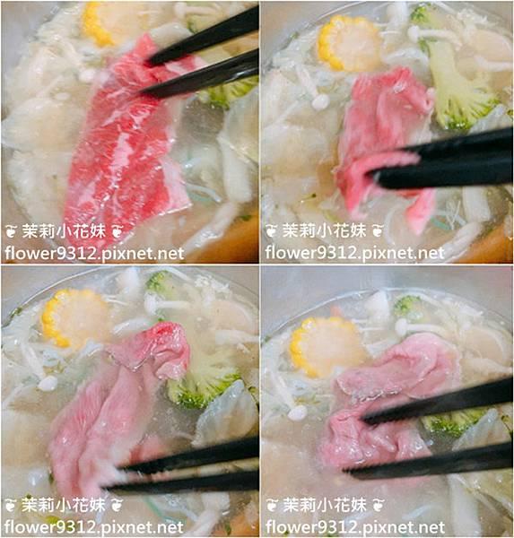 沐樺頂級肉品火鍋超市 (18).jpg