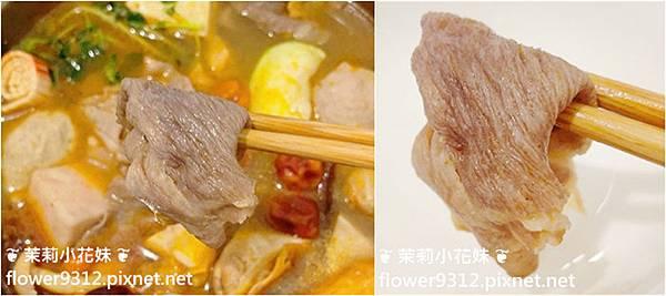 沐樺頂級肉品火鍋超市 (22).jpg