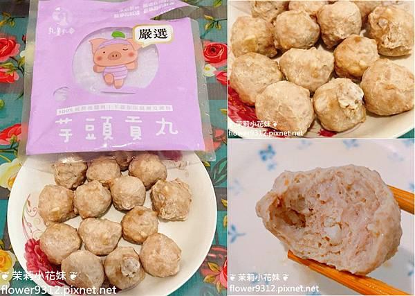 沐樺頂級肉品火鍋超市 (26).jpg