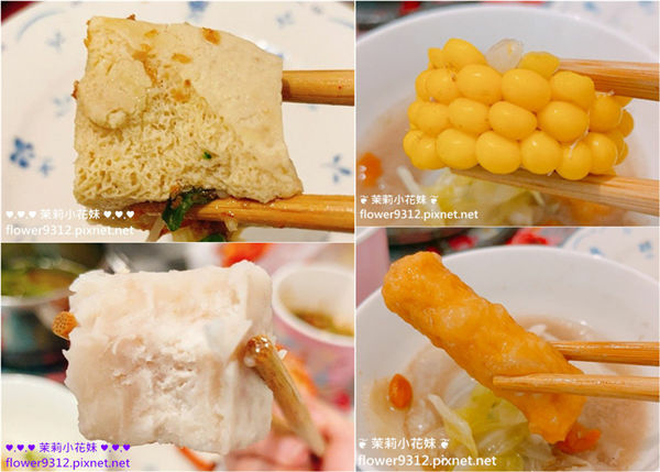 沐樺頂級肉品火鍋超市 (27).jpg