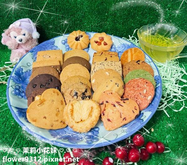 媽咪里啦手製餅乾專賣店2 (1).jpg