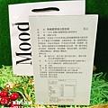 Moodplus慕普拉斯 魚鱗膠原蛋白胜肽粉 (3).jpg