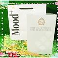 Moodplus慕普拉斯 魚鱗膠原蛋白胜肽粉 (1).jpg