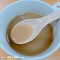 Moodplus慕普拉斯 魚鱗膠原蛋白胜肽粉 (12).jpg