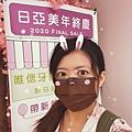 日亞美牙醫診所 SMILUX樂齒微矯正 (21).jpg