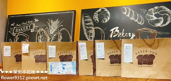 貝克窯日式柴燒麵包 法國麵包窯 (12).jpg