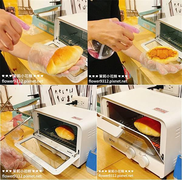 貝克窯日式柴燒麵包 法國麵包窯 (13).jpg