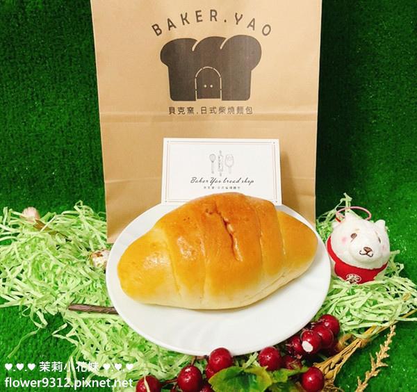 貝克窯日式柴燒麵包 法國麵包窯 (16).jpg