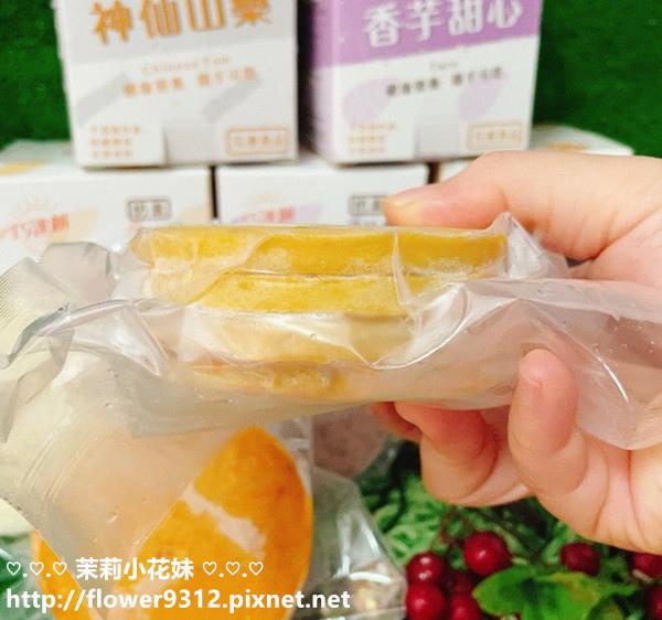 巧速漢堡 巧速餅冷凍包 (5).jpg
