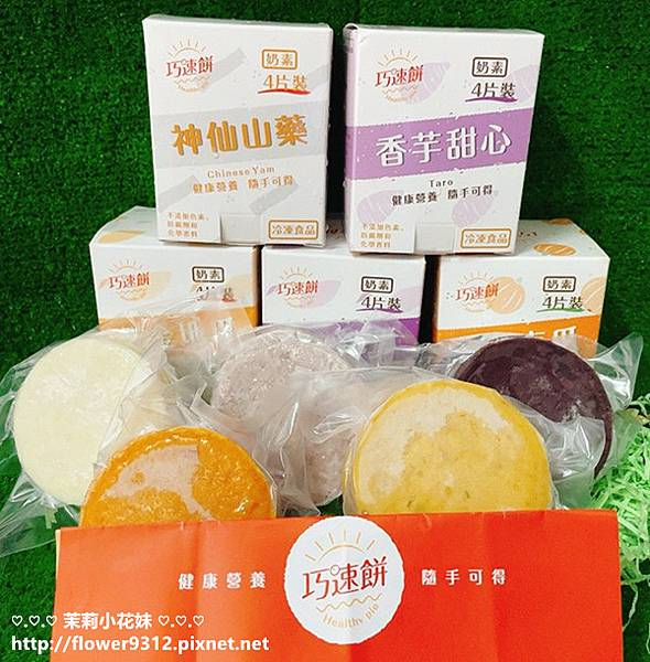 巧速漢堡 巧速餅冷凍包 (4).jpg