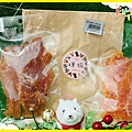 MIGO手作鮮食工坊 雞小胸肉條 + 軟雞小胸肉條 (1).jpg