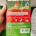 足亦歡 ZENTY 竹炭獨立筒氣墊式鞋墊 讓人路更輕鬆舒服 (4).jpg