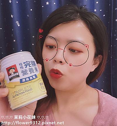桂格完膳營養素 原味無糖 (9).jpg