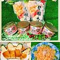元家 顏師傅龍蝦風味沙拉 (1).jpg