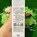 PERNATON 百通關凝膠(涼感型) (5).jpg