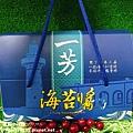 一芳海苔醬 純釀海苔醬 原味 香菇 蜂蜜 海苔舞SO 辣味 五穀 (3).jpg