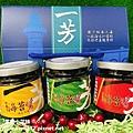 一芳海苔醬 純釀海苔醬 原味 香菇 蜂蜜 海苔舞SO 辣味 五穀 (4).jpg