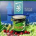 一芳海苔醬 純釀海苔醬 原味 香菇 蜂蜜 海苔舞SO 辣味 五穀 (10).jpg