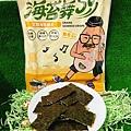 一芳海苔醬 純釀海苔醬 原味 香菇 蜂蜜 海苔舞SO 辣味 五穀 (14).jpg