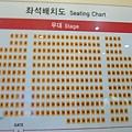 韓國首爾-熱力四射亂打秀 NANTA (20).JPG