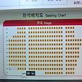 韓國首爾-熱力四射亂打秀 NANTA (40).JPG