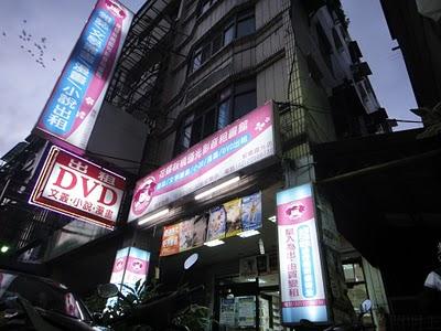 demand1_招牌燈.jpeg