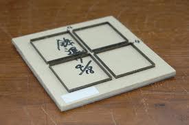 一般外面的刀模切出來就是四個方形