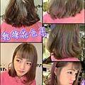 乾燥花髮色~~霧面灰搭挑染粉紫色系!!真的好搭!!