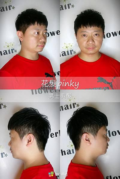 男士剪髮(妹妹頭)