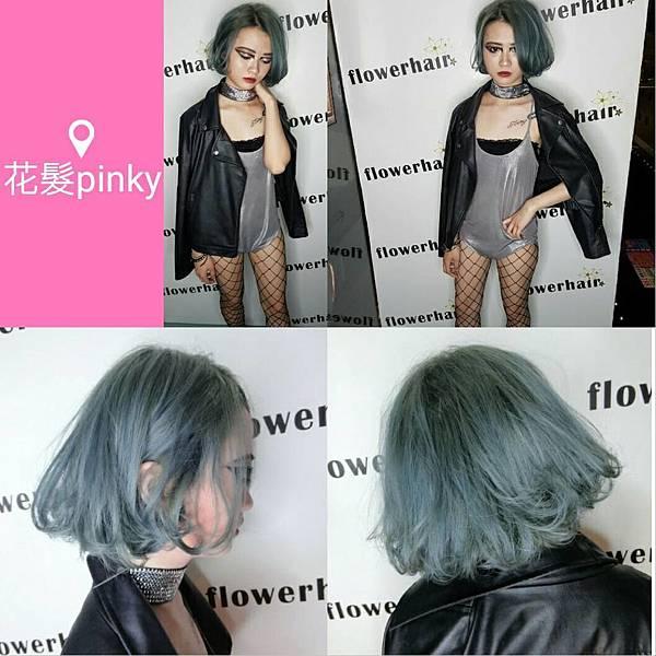 豔光藍藍綠綠灰