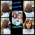 PhotoGrid_1508819334448.png