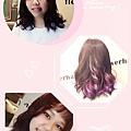 玩髮 玩色 玫瑰紫*焦糖