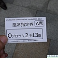 P1290055.JPG