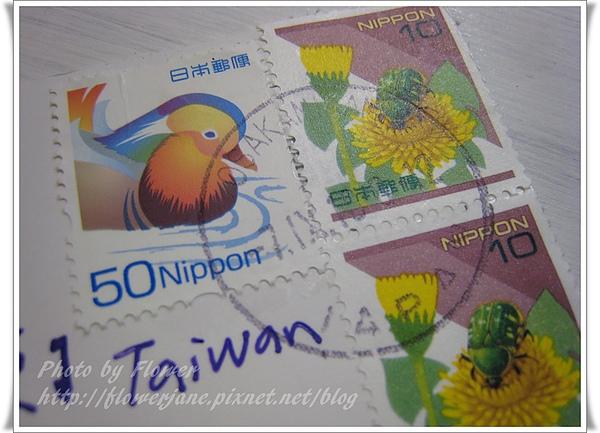 日本郵票.JPG