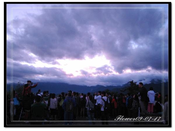 阿里山日出雲層.jpg