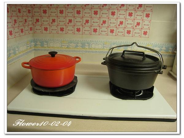 LC鍋與荷蘭鍋.jpg