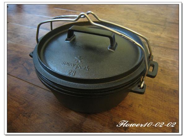 荷蘭鍋.jpg