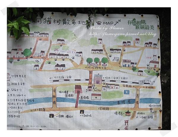 貓村散步地圖.jpg