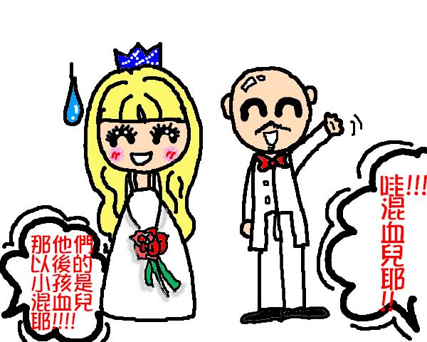 wedding-2-a.jpg