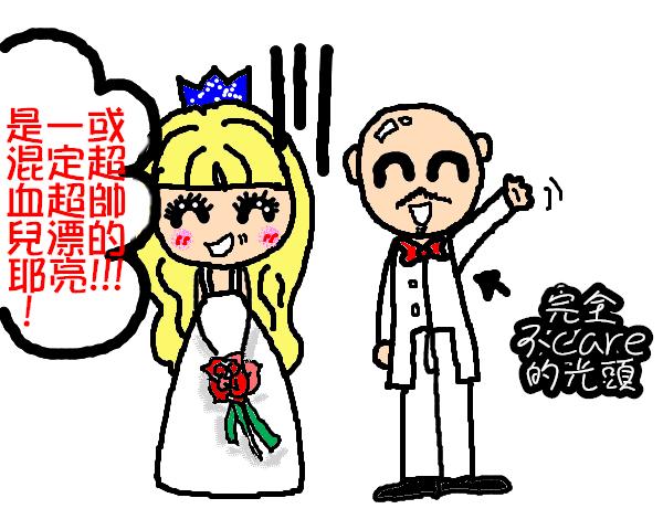 wedding-3-a.jpg