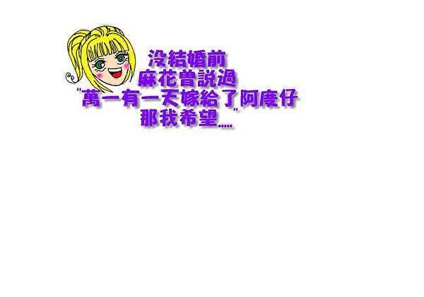 76061_10150356611640121_6410787_n.jpg