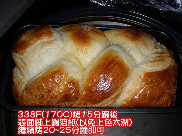 P2115078.jpg