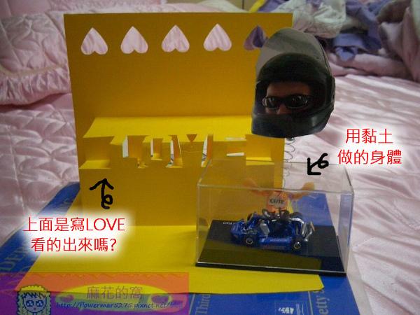 CIMG8668-1.jpg