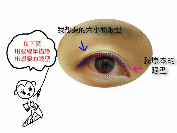 右眼線-11.jpg