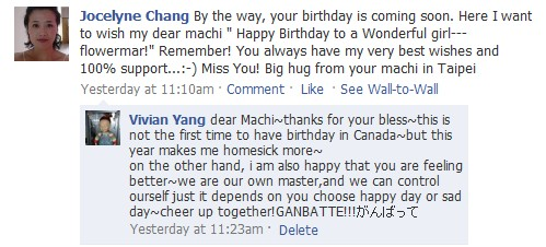 birthday message2010-5.jpg