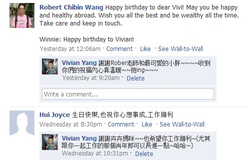 birthday message2010-20.jpg