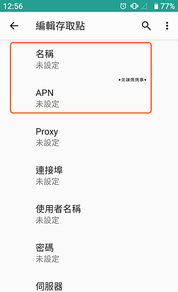 Screenshot_20190227-125620.png