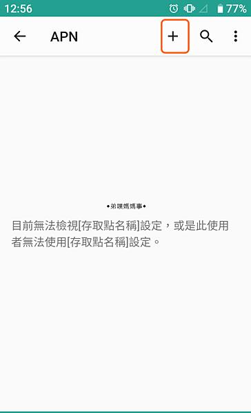 Screenshot_20190227-125608.png