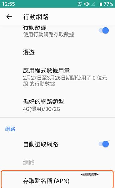 Screenshot_20190227-125554.png